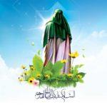 Sull'apparizione dell'Imam al-Mahdi (aj)