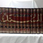 "Tracce di Shi'a nel ""Musnad"" di Ahmad bin Hanbal (S.K. Tabataba'i)"