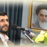 Discorso di Ahmadinejad al vertice FAO – 3 giugno 2008