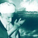 Qualche parola sulla vita dell'Ayatullah al-Udhma Bahjat