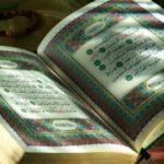 Chiarimenti dell'Ayatullah Javadi Amoli sulla comprensione del Corano