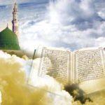 Il Sacro Corano