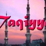 Taqiyya: suo significato ed origine (Seyyed Murtada Muhri)