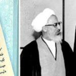 Lettera dell'Imam Khomeyni a Gorbaciov
