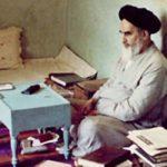 I tre livelli dell'essere umano secondo l'Imam Khomeyni