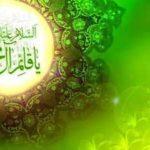 Due Ahadith sull'occultazione dell'Imam Mahdi (aj)