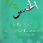 Il Khums: Una Tassa Islamica