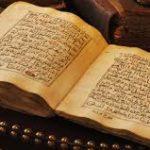 La compilazione del Sacro Corano