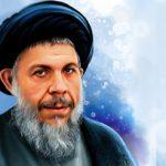 L'amore per Dio e l'amore per il mondo (Ayatullah S.M.B. Sadr)