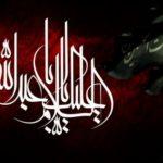 Husayn e la stazione del martirio