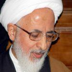 L'approccio ontologico dell'Ayatullah Javadi 'Amoli