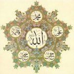 Il concetto di Ahlul Bayt: tribale o islamico? (S.M. Rizvi)