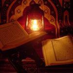 La concezione islamica della Conoscenza (S.W. Akhtari)