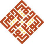 Il tawhid secondo la visione degli gnostici (Ayatullah Mesbah Yazdi)