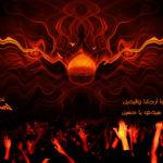 Ashura: la luce eterna (Hujjatulislam Abdekhodai)
