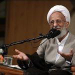 Uno sguardo alla storia del pensiero filosofico (Ayatullah Mesbah Yazdi)