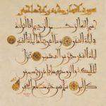 Tafsir della Sura al-Qadr (Ayatullah Puya Yazdi)
