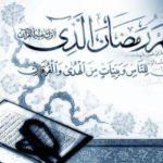 Pratiche religiose consigliate per il sacro mese di Ramadan