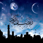 Il sermone per il mese di Ramadan del Nobile Profeta (S)