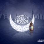 Il mese di Dio (M.H. Abdekhoda'i)