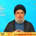 """Sayyed Nasrallah: """"Filmato blasfemo più grave dell'attacco incendiario alla Moschea di al-Aqsa del 1969"""""""