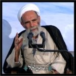 L'importanza dei primi dieci giorni di Dhul-Hajj (Ayatullah Agha Mojtaba Tehrani)