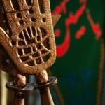 Un hadith dell'Imam Ridha (A) sul mese di Muharram