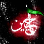 muharram2012