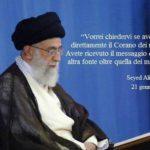 Messaggio dell'Imam Khamenei a tutti i giovani d'Europa e Stati Uniti