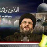 Discorso di S.H.Nasrallah per la Giornata mondiale di al-Quds (Gerusalemme) – 2015