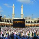 Gli aspetti spirituali dell'Hajj: l'Imam Zayn al-ʿĀbidīn (A) e Al-Shiblī