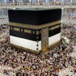 Hajj: Il Pellegrinaggio