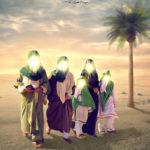 Il giorno della Mubahila (ordalia)