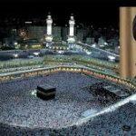 Messaggio dell'Imam Khamenei per il Pellegrinaggio (2016)