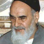 L'irfan nella vita e nell'opera dell'Imam Khomeynī (R.Arcadi)