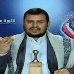 """Seyyed al-Houthi: """"I sauditi commettono crimini su scala mondiale con la luce verde USA"""""""