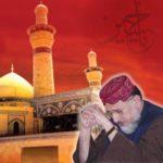 Il messaggio dello Shaykh Tahir-ul-Qadri per l'arrivo del mese di Muharram