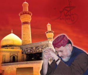 shahad-e-imam-e-hussain-message_03