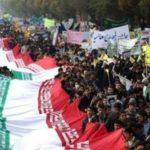 Il popolo iraniano festeggia l'anniversario della presa dell'Ambasciata USA a Teheran
