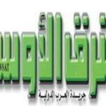 L'infamia saudita oltre ogni limite