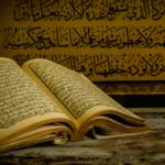 L'hadith dei 17.000 versetti