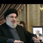 Riflessioni di S.Nasrallah su un grande gnostico: l'Ayatullah Bahjat