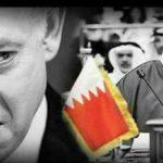 Bahrain: Israele ha aiutato il regime a reprimere le proteste popolari
