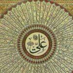 Le fonti dell'eredità intellettuale dell'Imam 'Ali (R. Shah-Kazemi)