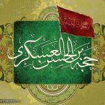 La Rivoluzione Islamica dell'Iran e la benedetta manifestazione dell'Imam Mahdi (AJ)