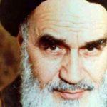 L'opera 'irfanica dell'Imam Khomeyni (S.H.Nasr)