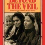 Il femminismo arabo e l'Islam (S.M.Rizvi)