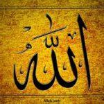 La concezione di Dio nel Corano (Hujjatulislam Abdekhoda'i)