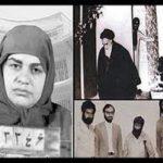 Rivoluzione islamica dell'Iran: i ricordi della signora Marzie Hadidci (Dabbaq)