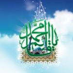 Il Sigillo della wilayat mohammadiana e il suo Occultamento (H.Corbin)